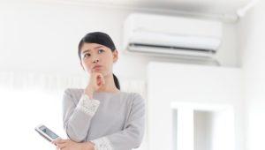 業務用エアコンのペアとマルチって何のこと?違いや特徴を解説